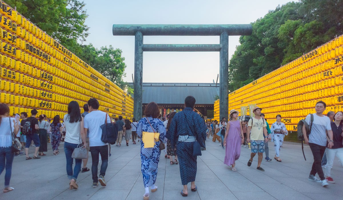Altarul Yasukuni Jinja Tokyo