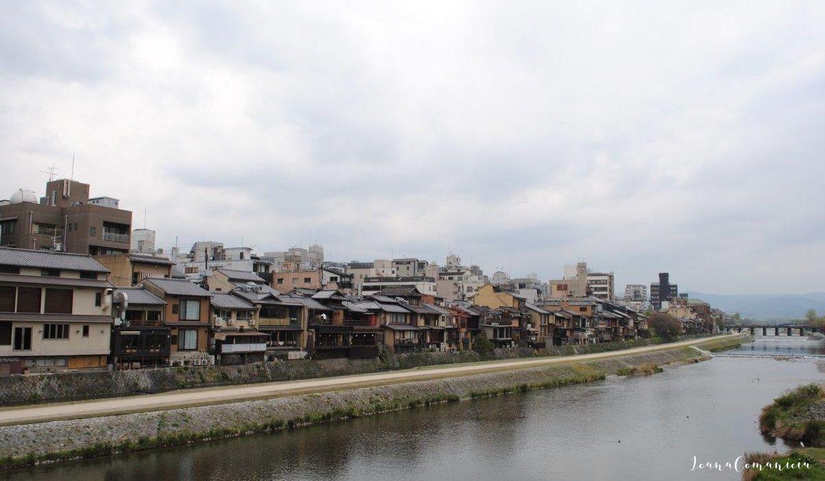 Pontocho Kyoto Japonia