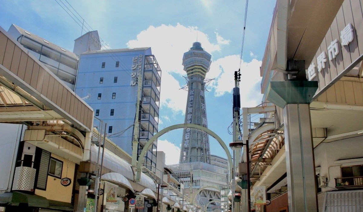 Tsutenkaku Osaka Japonia