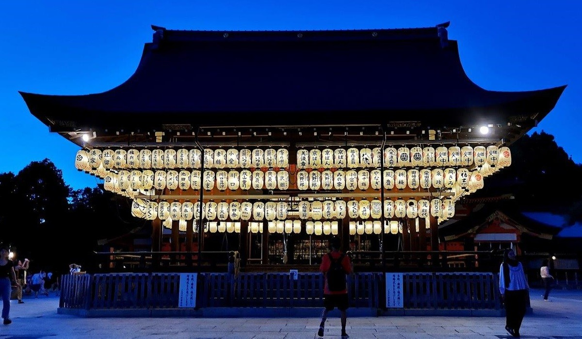 Altar Yasaka Kyoto Japonia